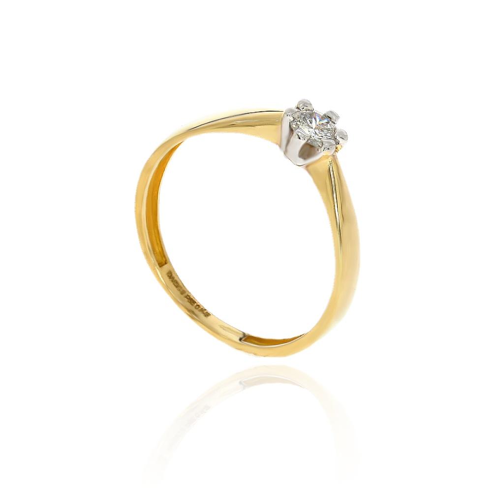 Pierścionek Zaręczynowy Z Brylantem 029 Ct Leo Diamonds