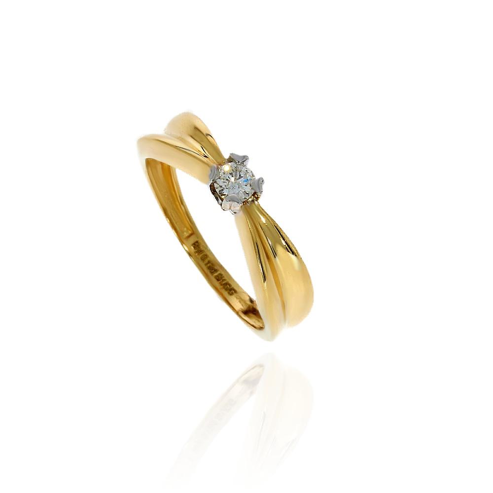 Pierścionek Zaręczynowy Z Brylantem 013 Ct Leo Diamonds