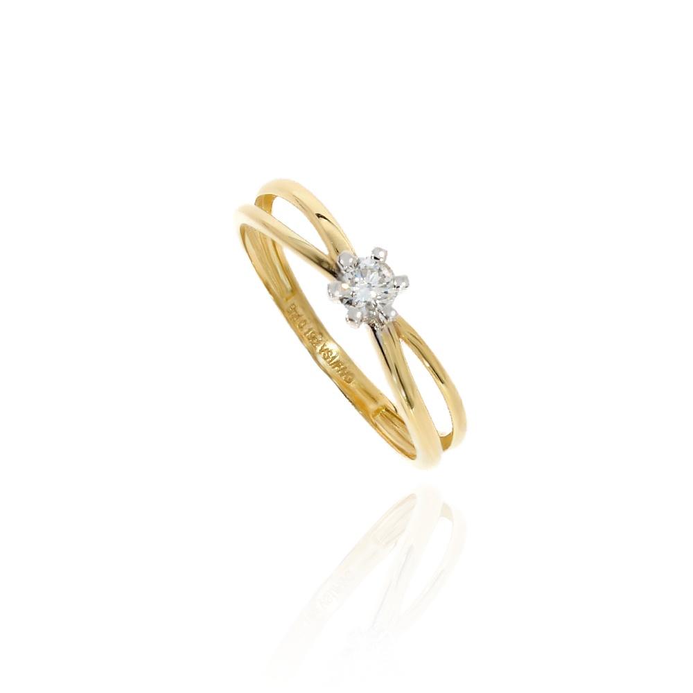 Pierścionek Zaręczynowy Z Brylantem Leo Diamonds Biżuteria